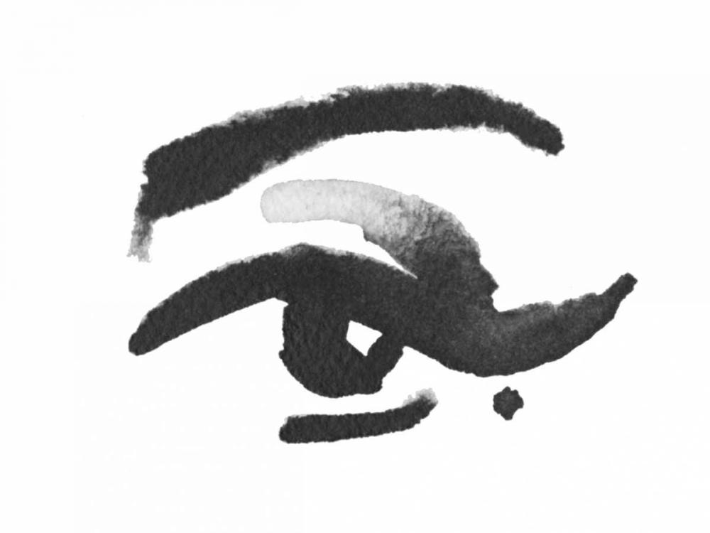 Inked Eye Zyburt, Alicia 86174