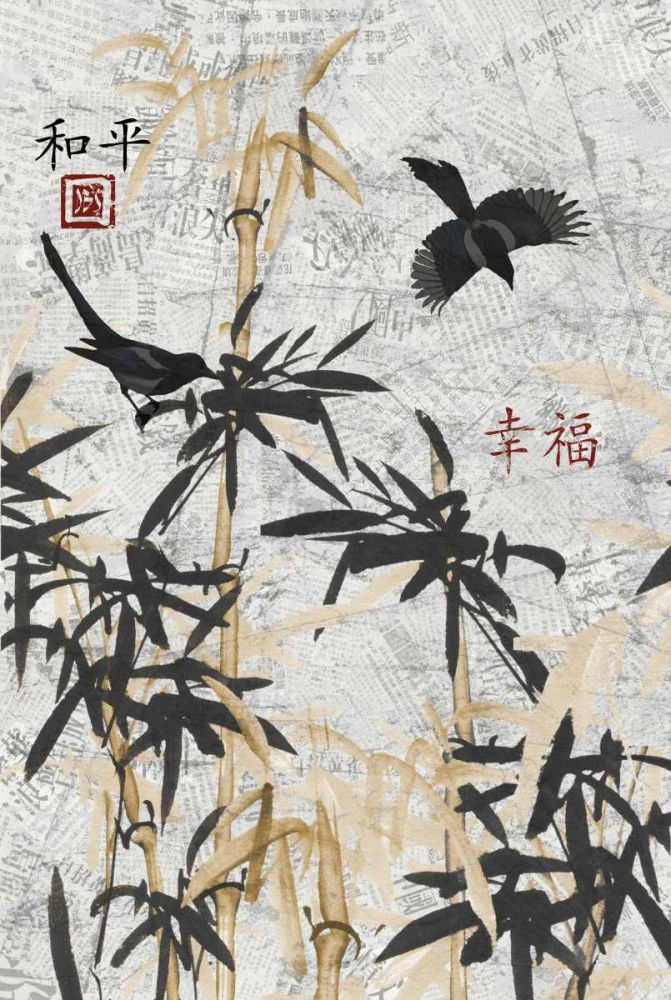 Bamboo Jungle A Stimson, Diane 75178