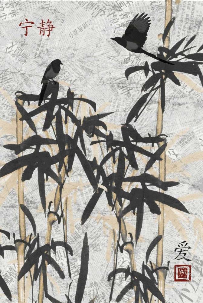 Bamboo Jungle B Stimson, Diane 75179