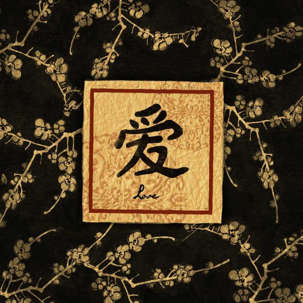 Asian Blackgold Love Grey, Jace 27245