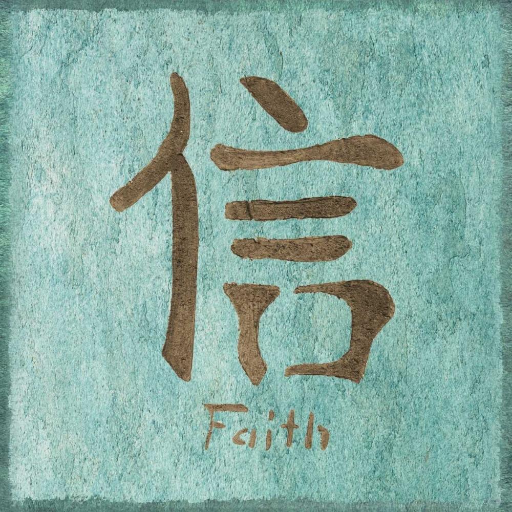 Asian Faith Emery, Kristin 7895