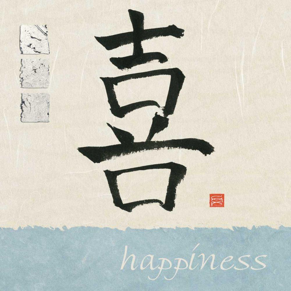 Happiness Paschke, Chris 19106