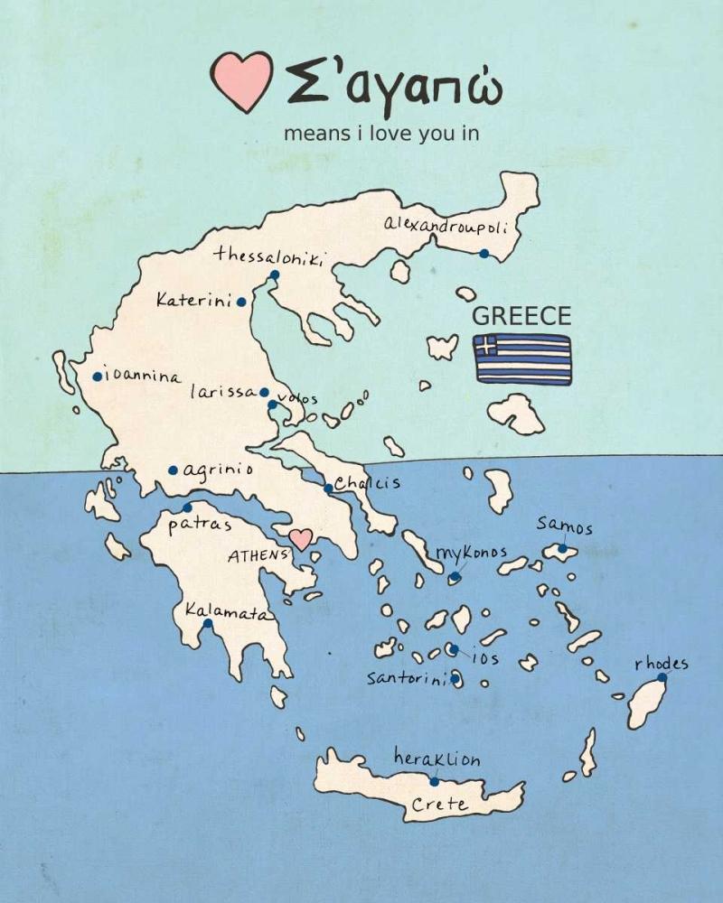 Greece Barbero, Lisa 119903
