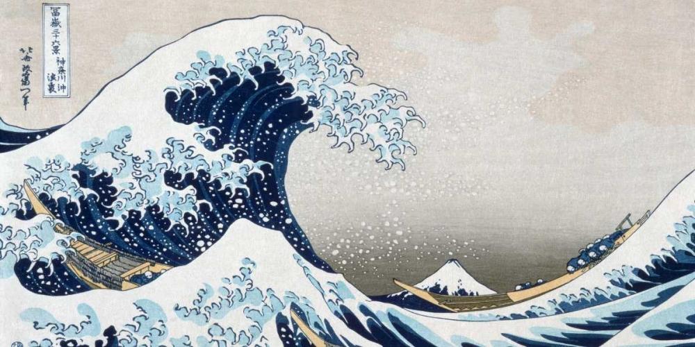 The Wave off Kanagawa Hokusai 43192