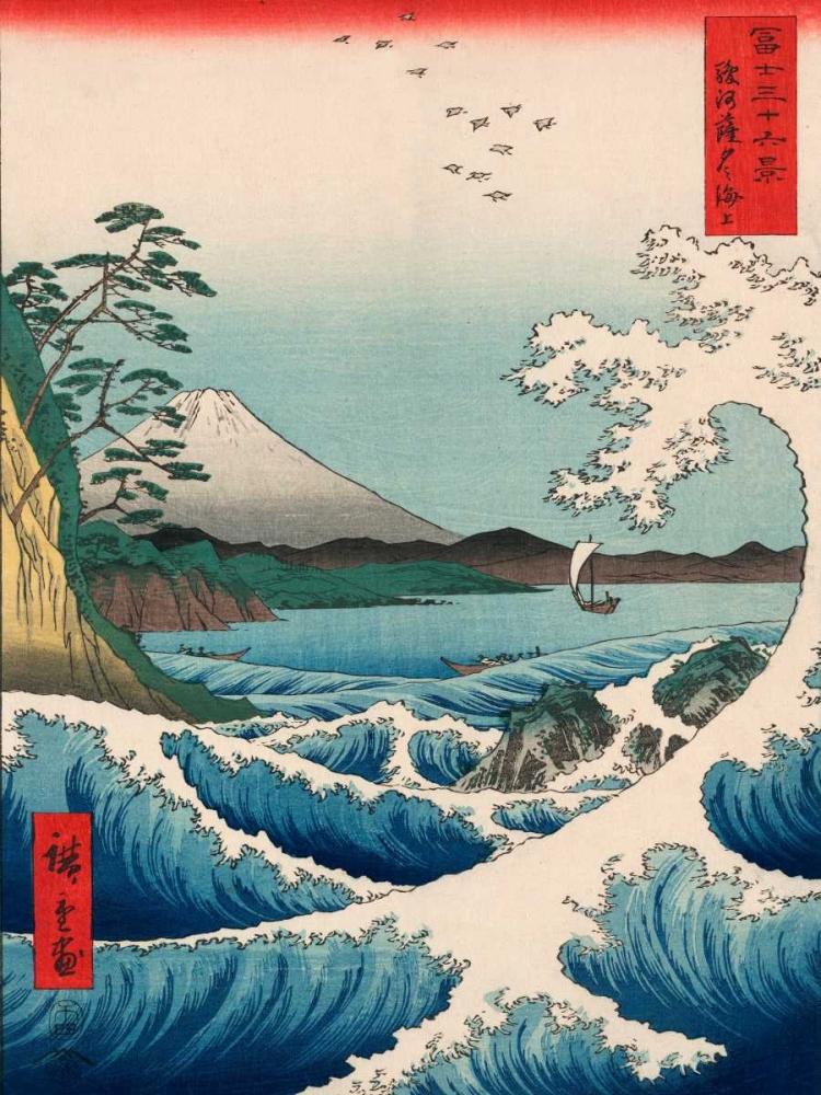Sea at Satta 1858 Hiroshige, Ando 44062