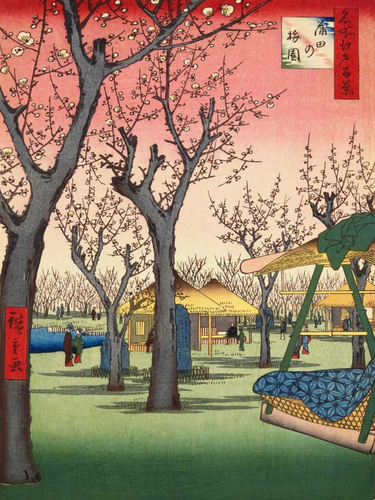 Plum Garden Kamata Hiroshige, Ando 44073