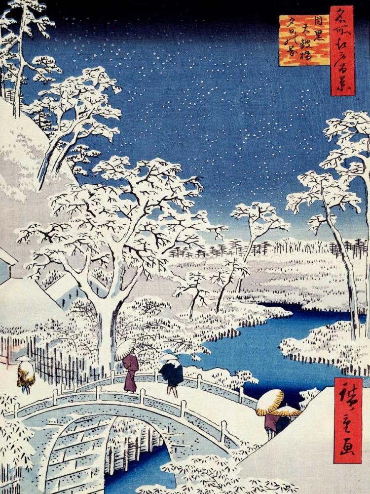 Le mont Yuhi Hill et le pont de Meguro Hiroshige 44079