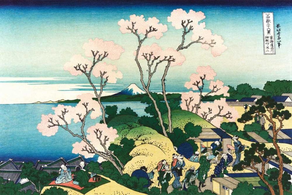 Goten-yama Hill at Shinagawa circa 1830 Hokusai 44085