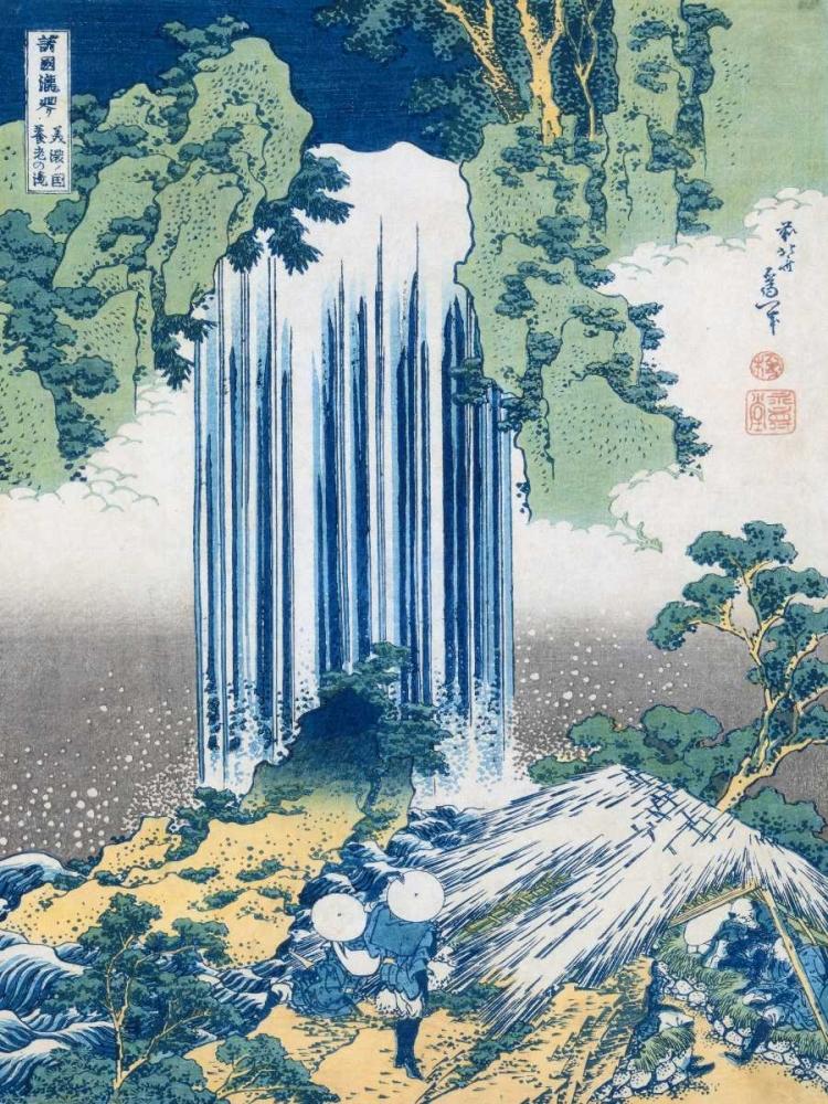 The Yoro Falls ca. 1830-1831 Hokusai 44061