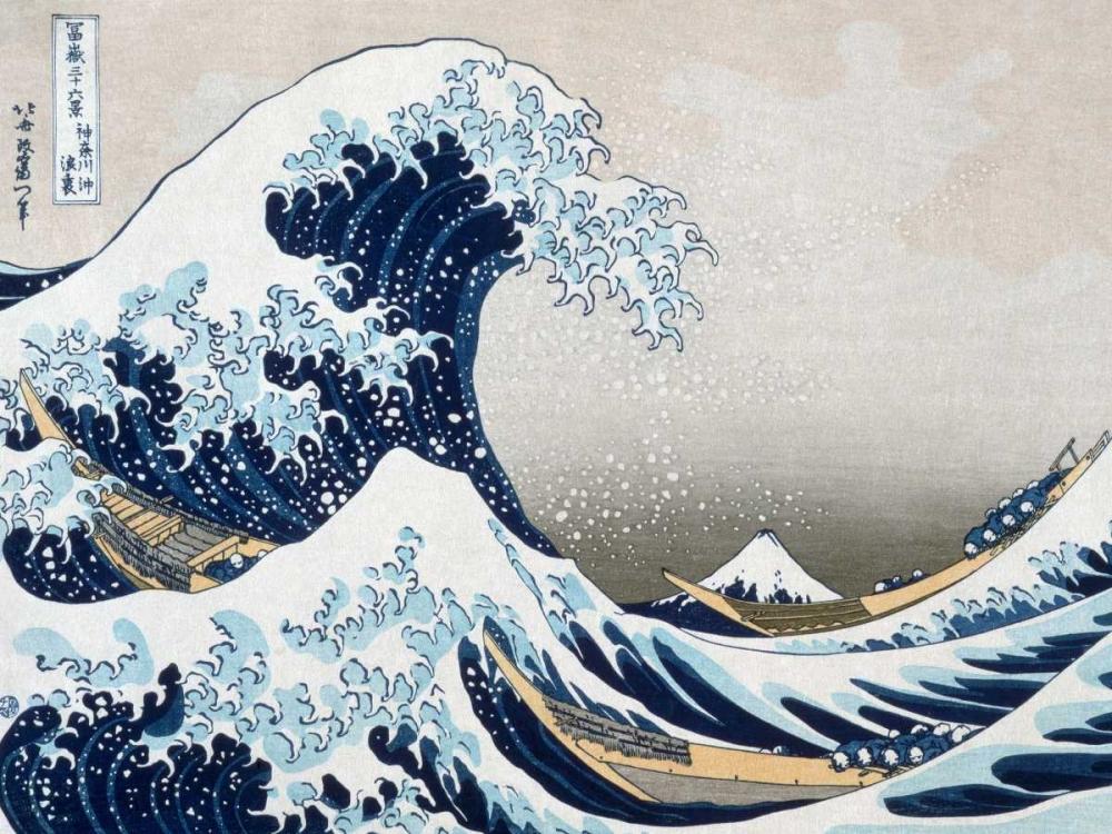 The Wave off Kanagawa Hokusai 44064
