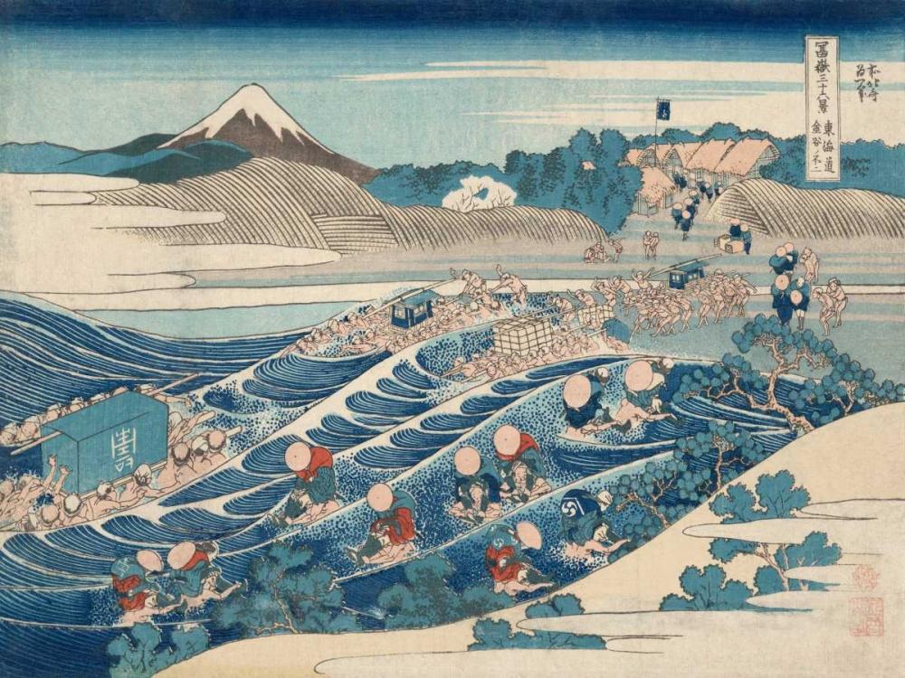 Fuji Seen from Kanaya on the Tokaido (From 36 Views of Mount Fuji) Hokusai, Katsushika 162816