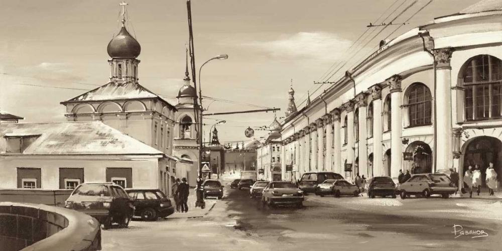 Warwarka Street Moscow Ryazanov 137301
