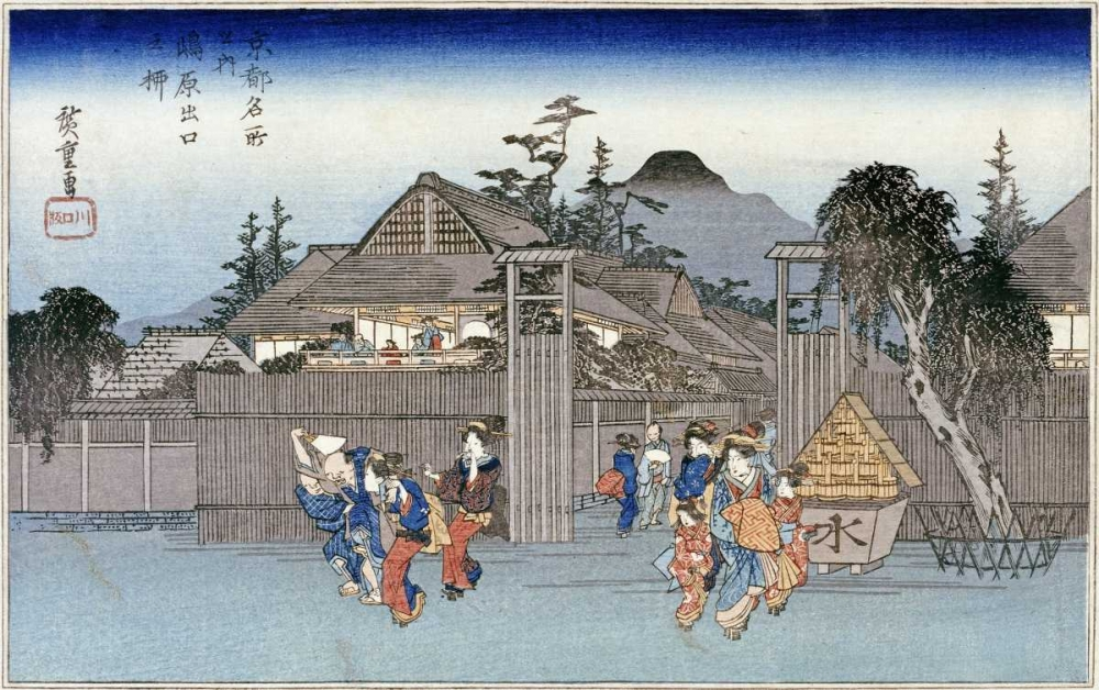 Willow at The Exit of Shimabara Hiroshige 88936