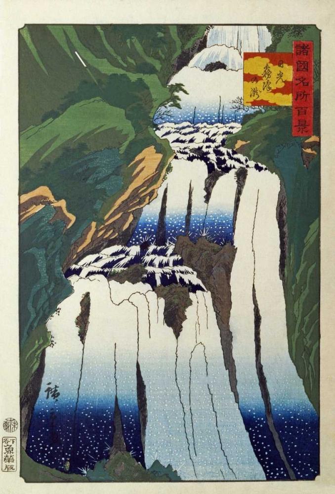 The Mist Spraying Waterfall at Nikko Hiroshige 88942