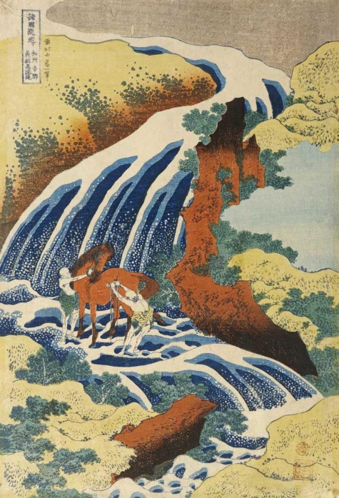 Two Men Washing a Horse in a Waterfall Hokusai 88947