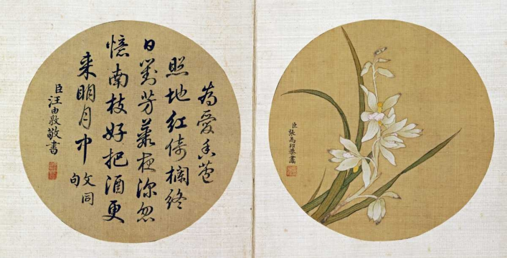 Flowers and Calligraphy Weibang, Zhang 89321