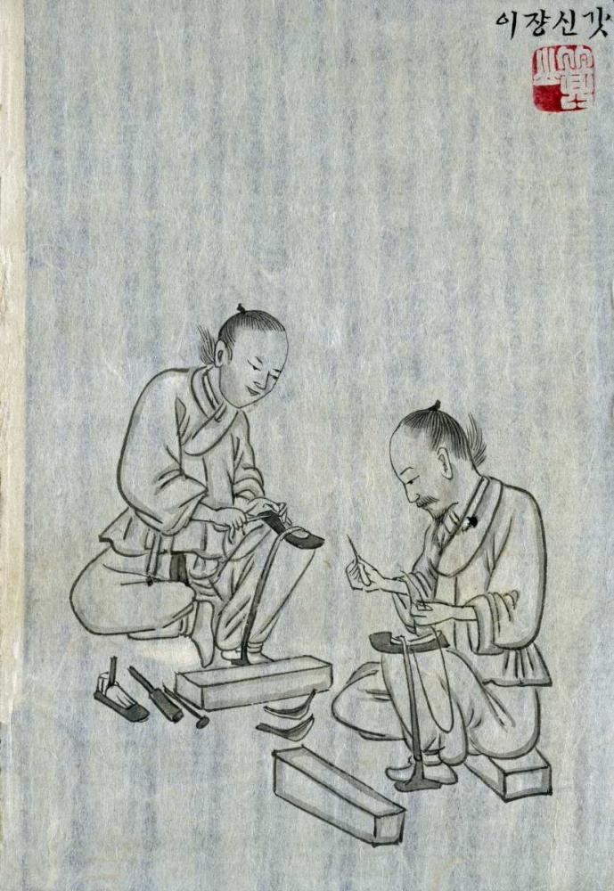 Shoemakers Junkeun, Kim 89707