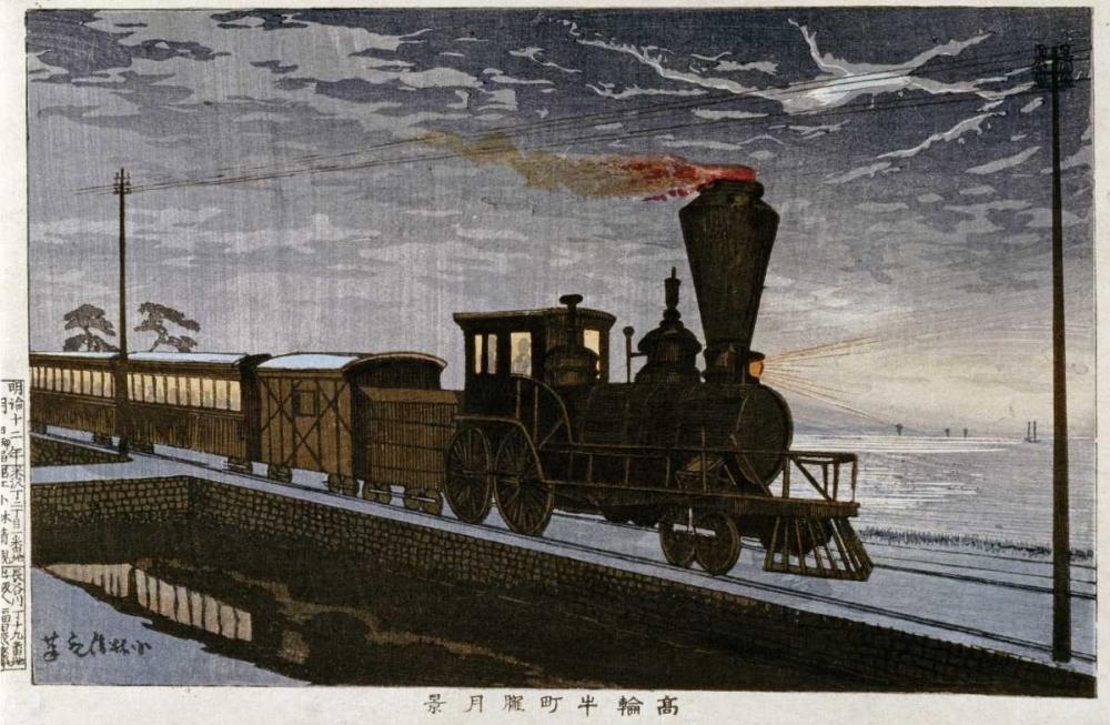 A Steam Locomotive In Hazy Moonlight Kiyochika, Kobayashi 89719
