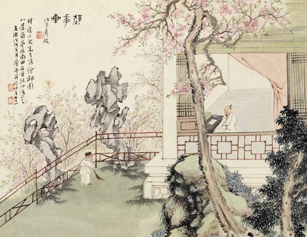 Eight Views of Qiu Garden Lian, Ju 89767