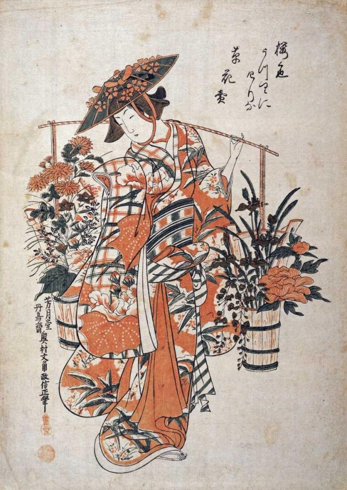 A Beauty Wearing Festival Garb Masanobu, Okumura 89809