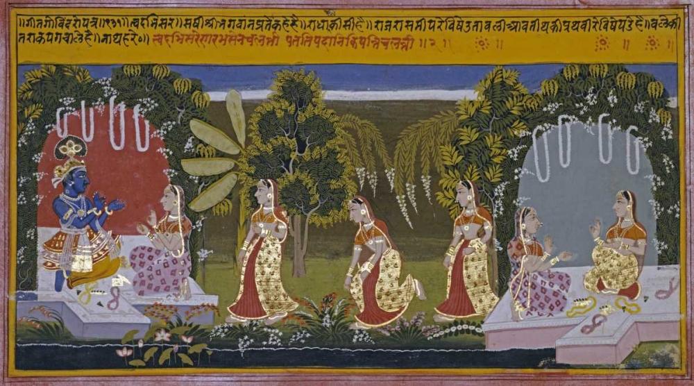 Illustration To The Gita Gorinda Mewar 89817