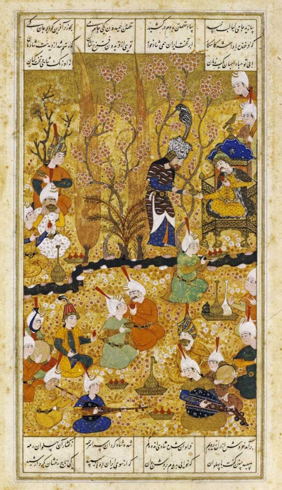 Illustration To The Shahnameh. Persia, Shiraz Al Shirazi, Murhid Al Kabib 89849