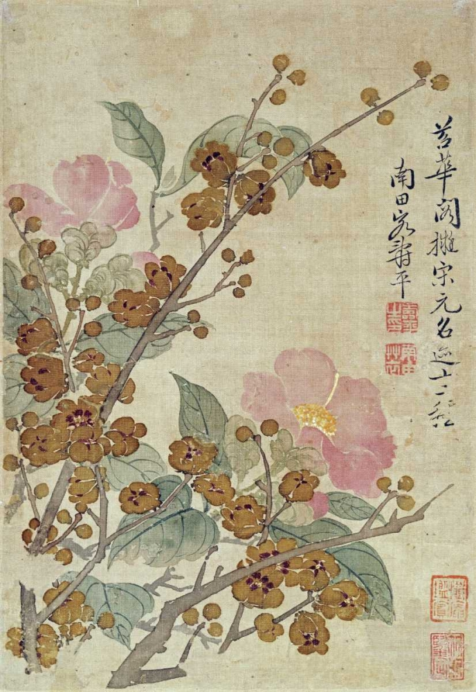 Plum Blossom and Camellias Shouping, Yun 90006