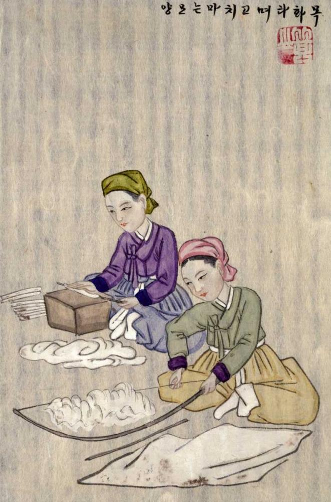 Preparing Cotton For Weaving Junkeun, Kim 90440