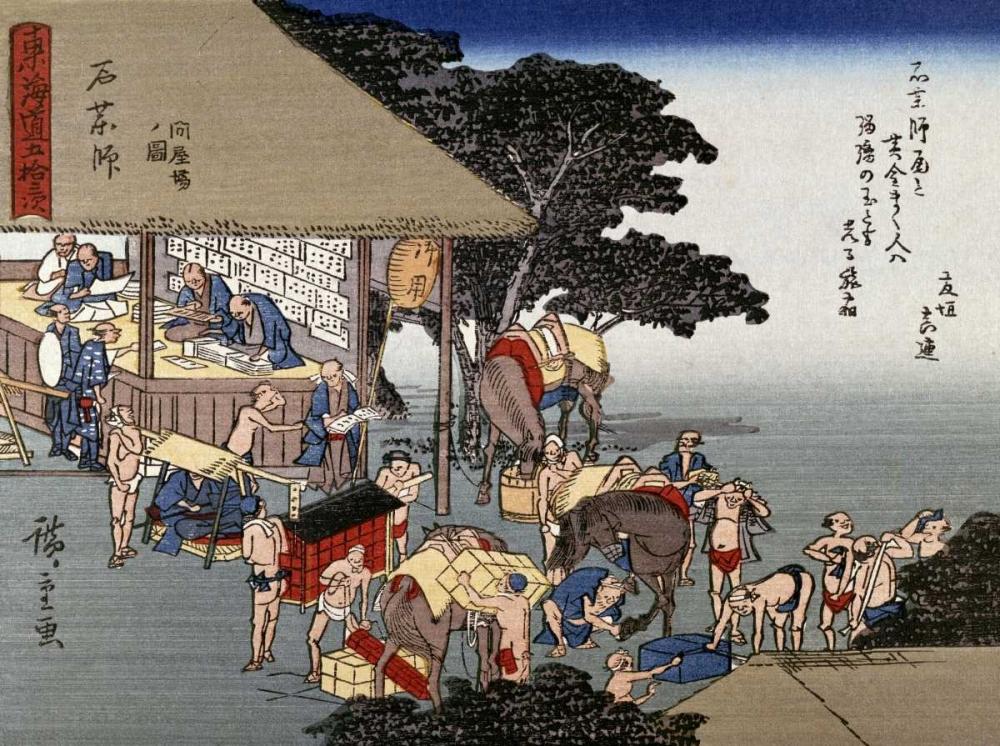 Kusatsu, Coolies Resting at a Teahouse Hiroshige 91156