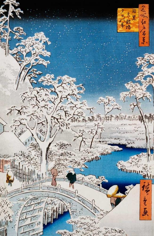 Drum Bridge and Setting-Sun Hill, Meguro Hiroshige 91829
