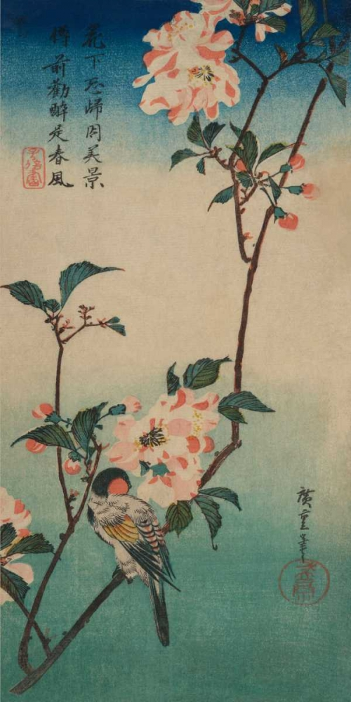 Small bird on a branch of Kaidozakura., 1834 Hiroshige, Ando 95964