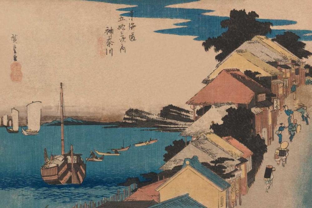 Kanagawa, 1836 Hiroshige, Ando 95965