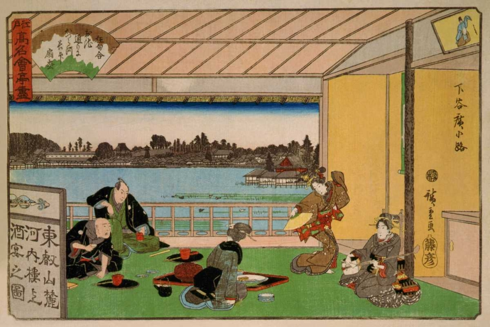 Drinking party at restaurant Kawachiro (Kawachiro / Hiroshige-ga), 1837 Hiroshige, Ando 95966