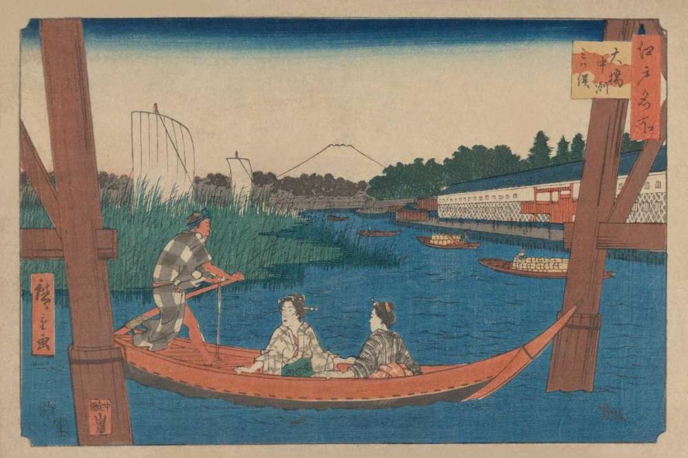 Island bridge in Mitsumata (Ohashi nakazu mitsumata), 1854 Hiroshige, Ando 95974