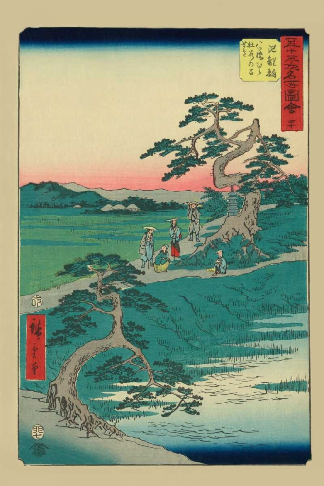 Chiryu, 1855 Hiroshige, Ando 95981