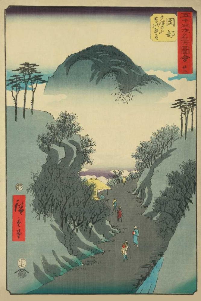 Okabe, 1855 Hiroshige, Ando 95984