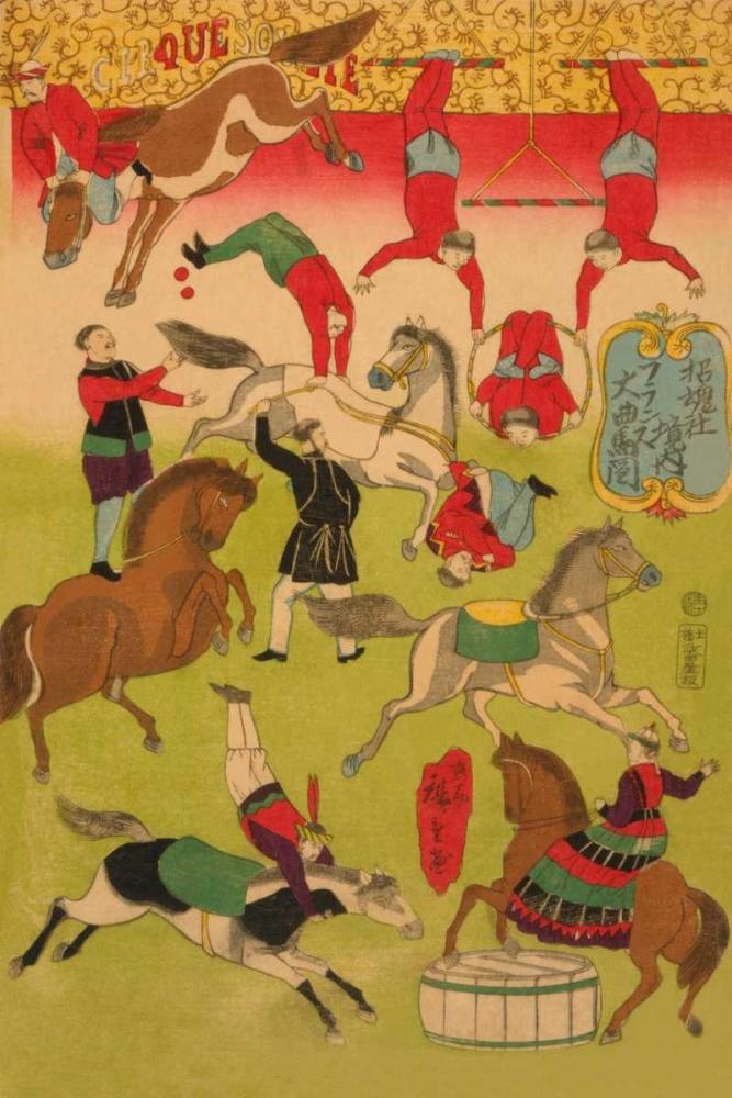 Big French circus on the grounds of Shokonsha (Yasukuni) shrine (Shokonsha keidai Furansu okyokuba [ Hiroshige, Utagawa 96772