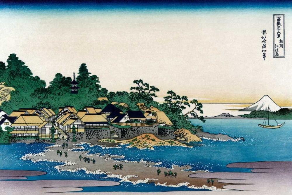 Enoshima in Sagami Province, 1830 Hokusai 96235
