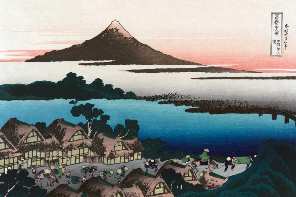 Dawn at Isawa in Kai Province, 1830 Hokusai 96238