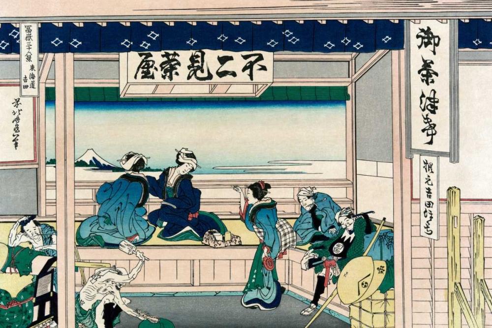 Yoshida at Tokaido, 1830 Hokusai 96243
