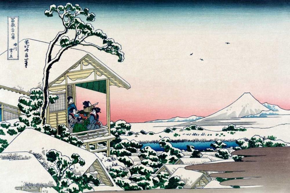 Tea House at Koishikawa, 1830 Hokusai 96244