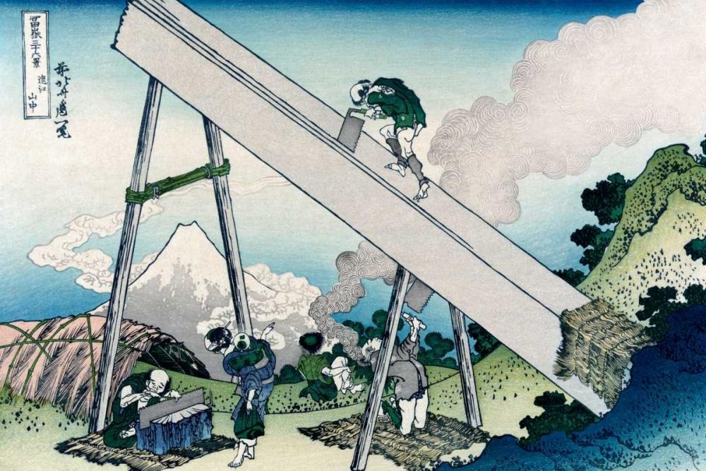 Fuji from a Sawyers View, 1830 Hokusai 96248