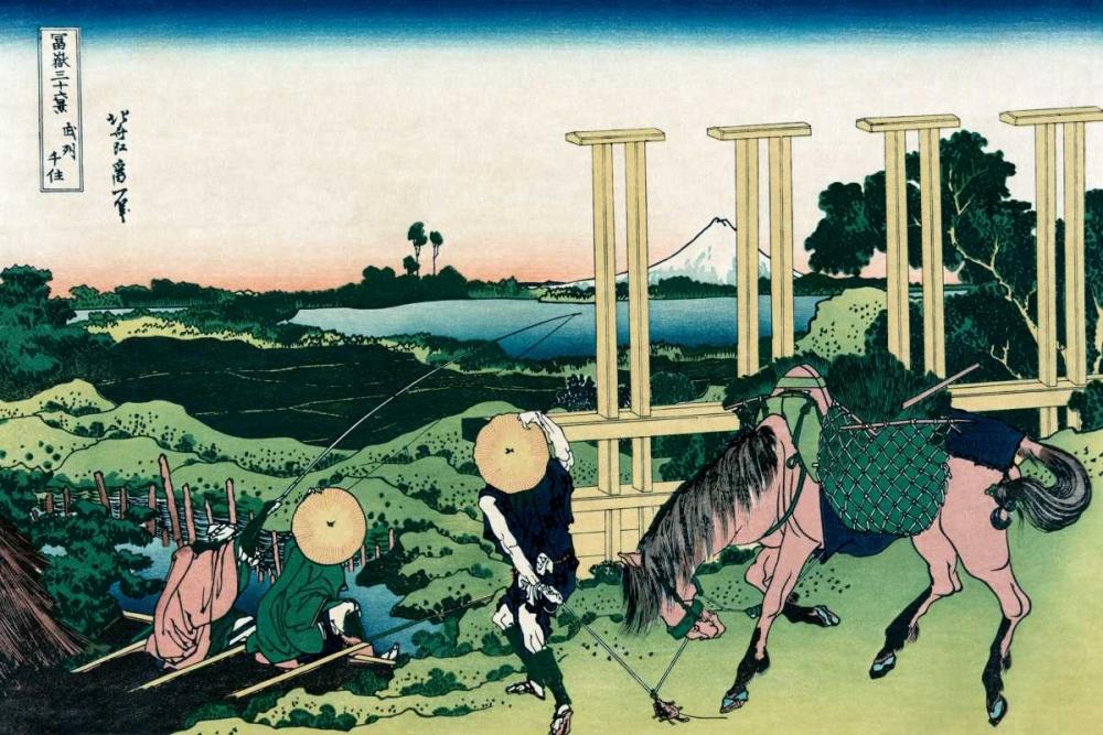 Senju in Musashi Province, 1830 Hokusai 96253