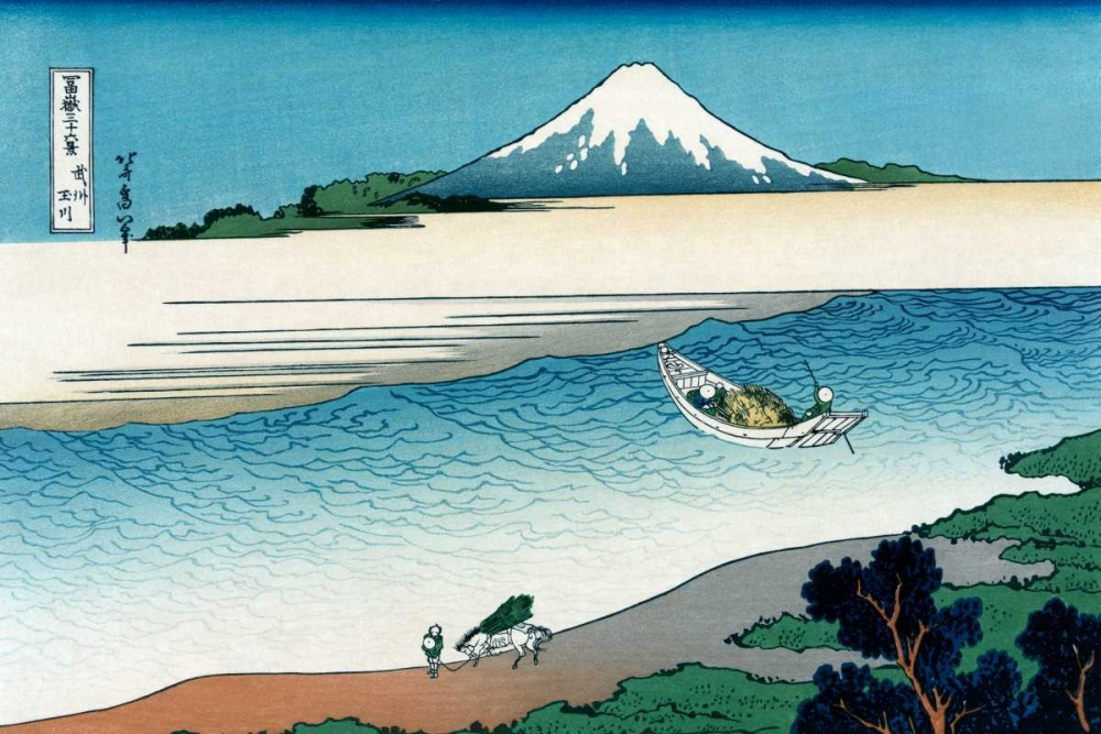 Tama River in Musashi Province, 1830 Hokusai 96255