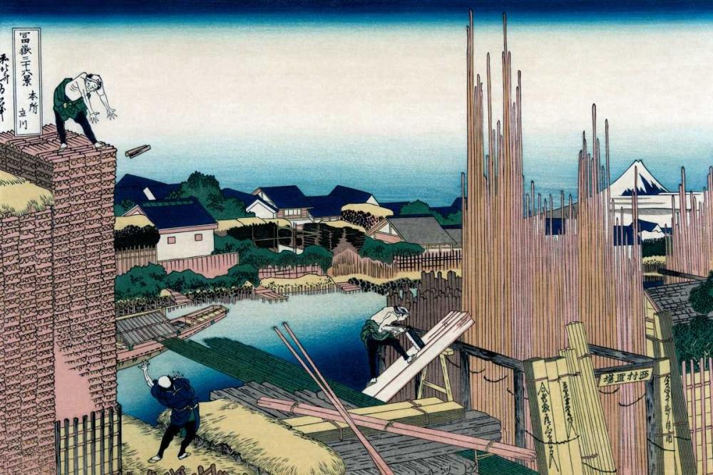 Honjo Tatekawa, the Timber yard at Honjo, 1830 Hokusai 96258