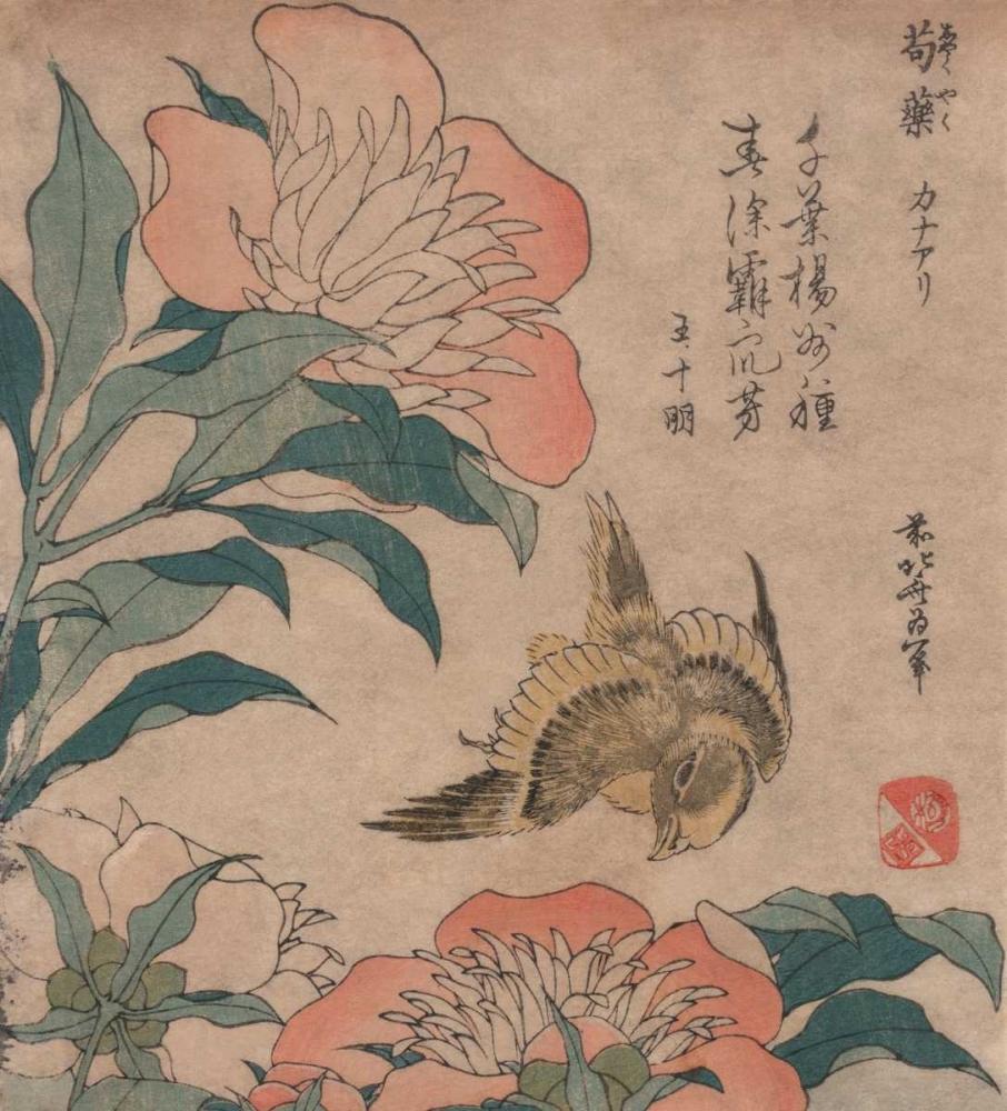 Peony and Canary, 1833 Hokusai 96264