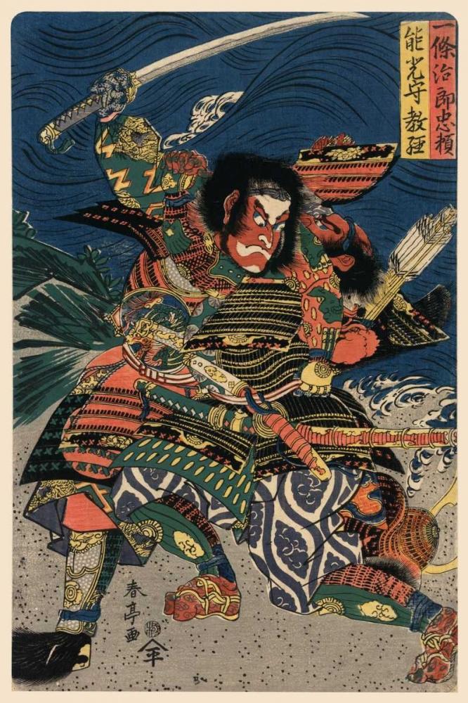 Great Samurai in Battle, 1850 Unknown 96569