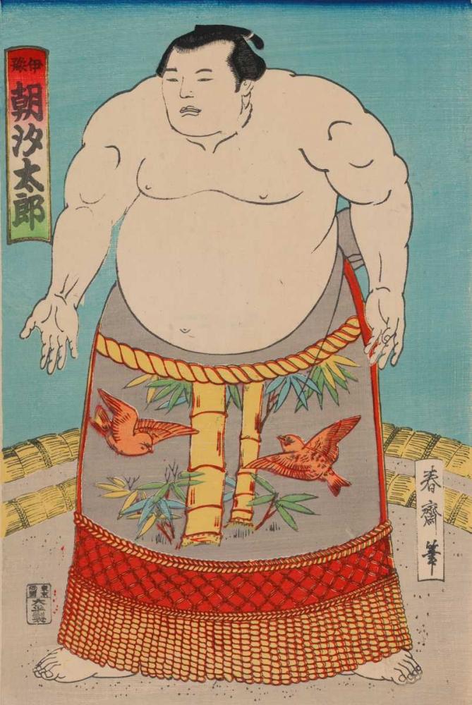 Sumo Wrestler, 1850 Unknown 96574