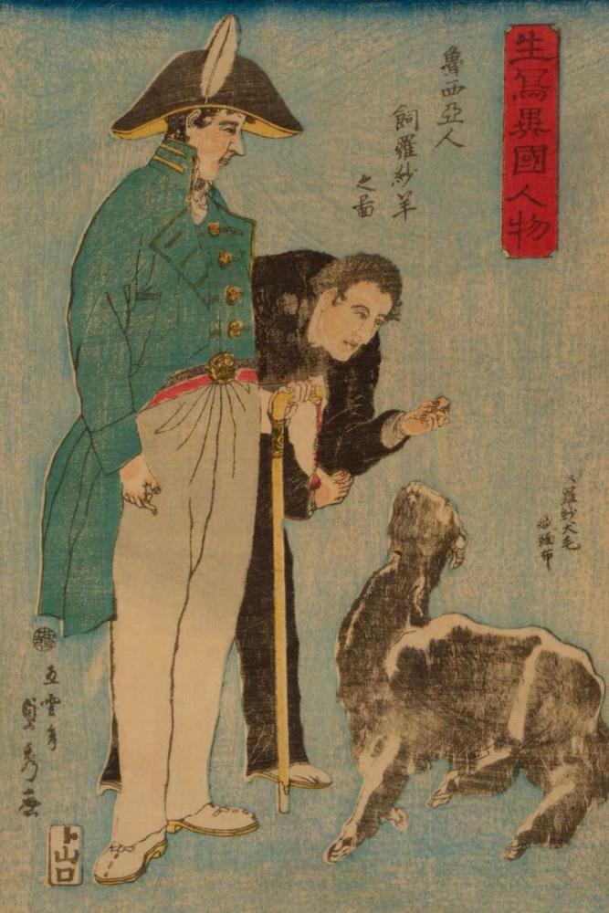 Russians and sheep (Roshiyajin shirasha yo? no zu), 1860 Utagawa, Sadahide 96545