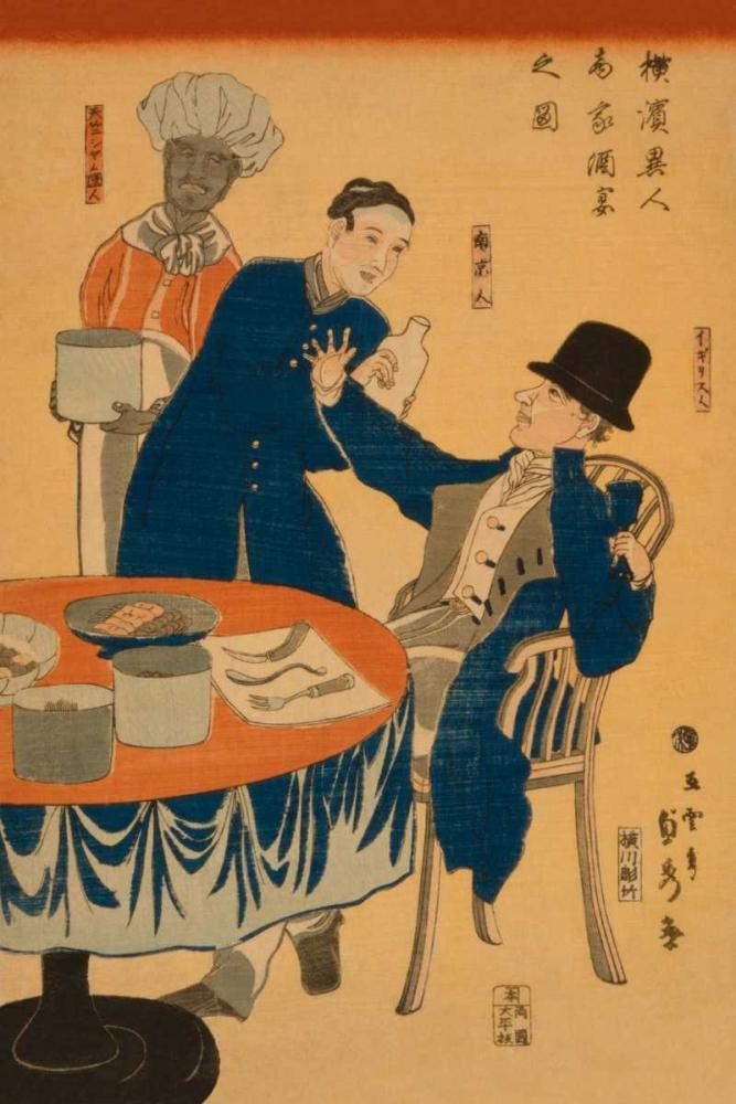 Banquet at a foreign mercantile house in Yokohama (Yokohama ijin shoka shuen no zu), 1861 Utagawa, Sadahide 96552
